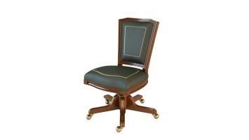Кресло конференц 01005. Кабинет руководителя Art&Moble.